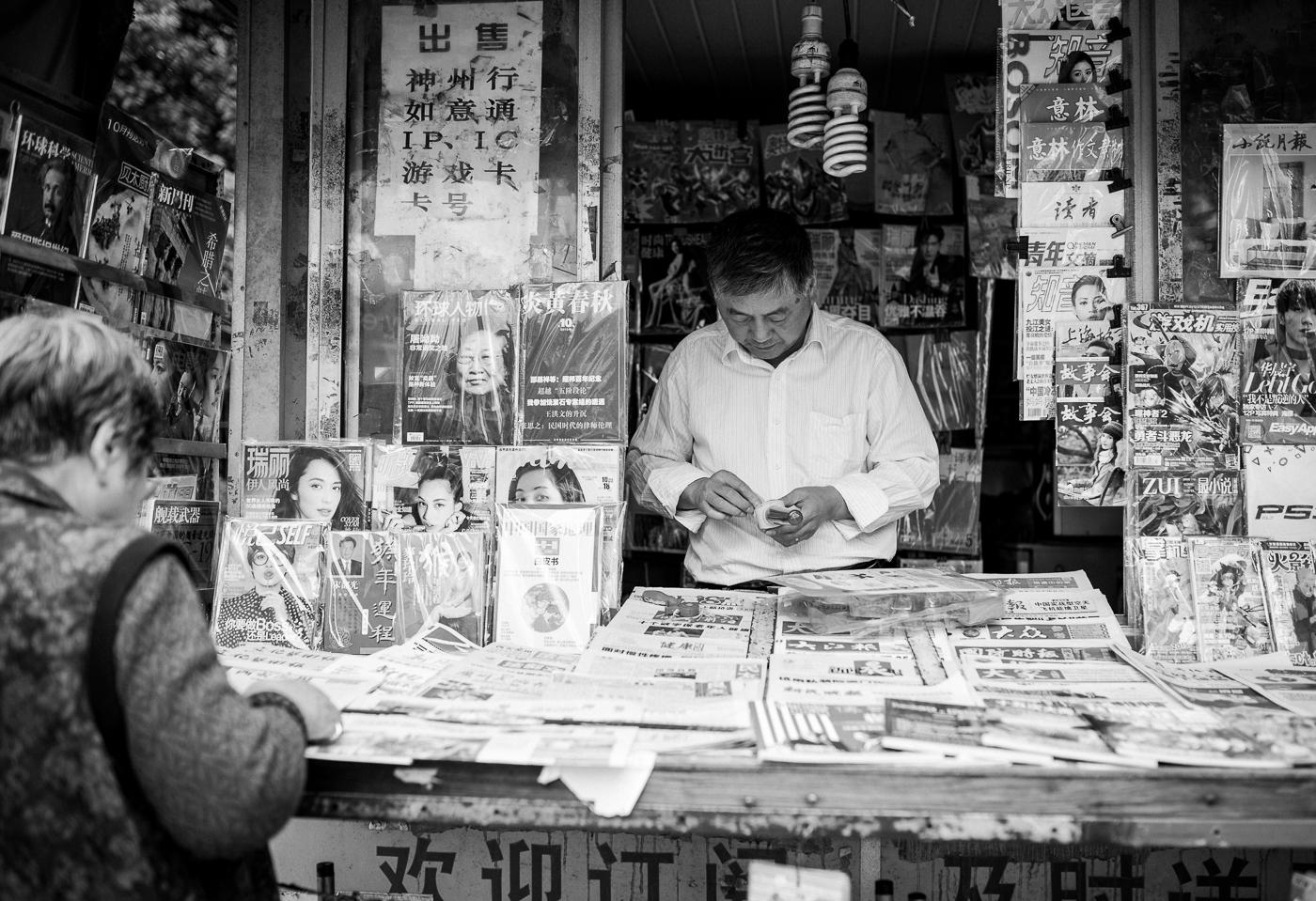 philipp schäbler shanghai china-1223.jpg
