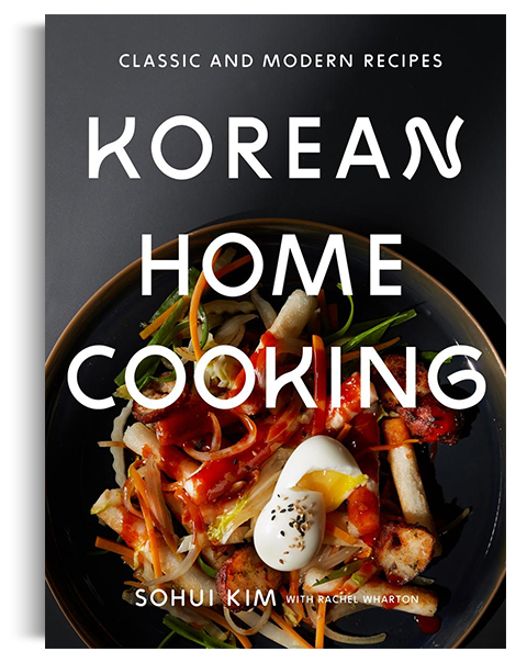 book_koreanHomeCooking crop.png