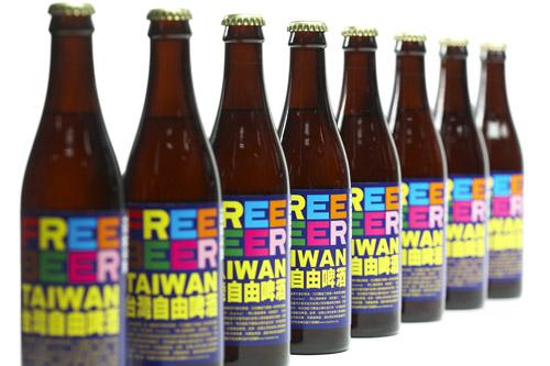 27Superflex_free beer_small.jpg