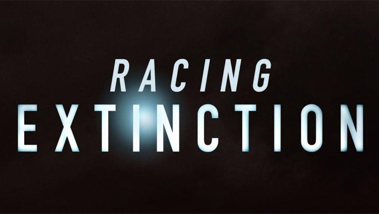 RACING EXTINCTION TRAILER - JAN 2015