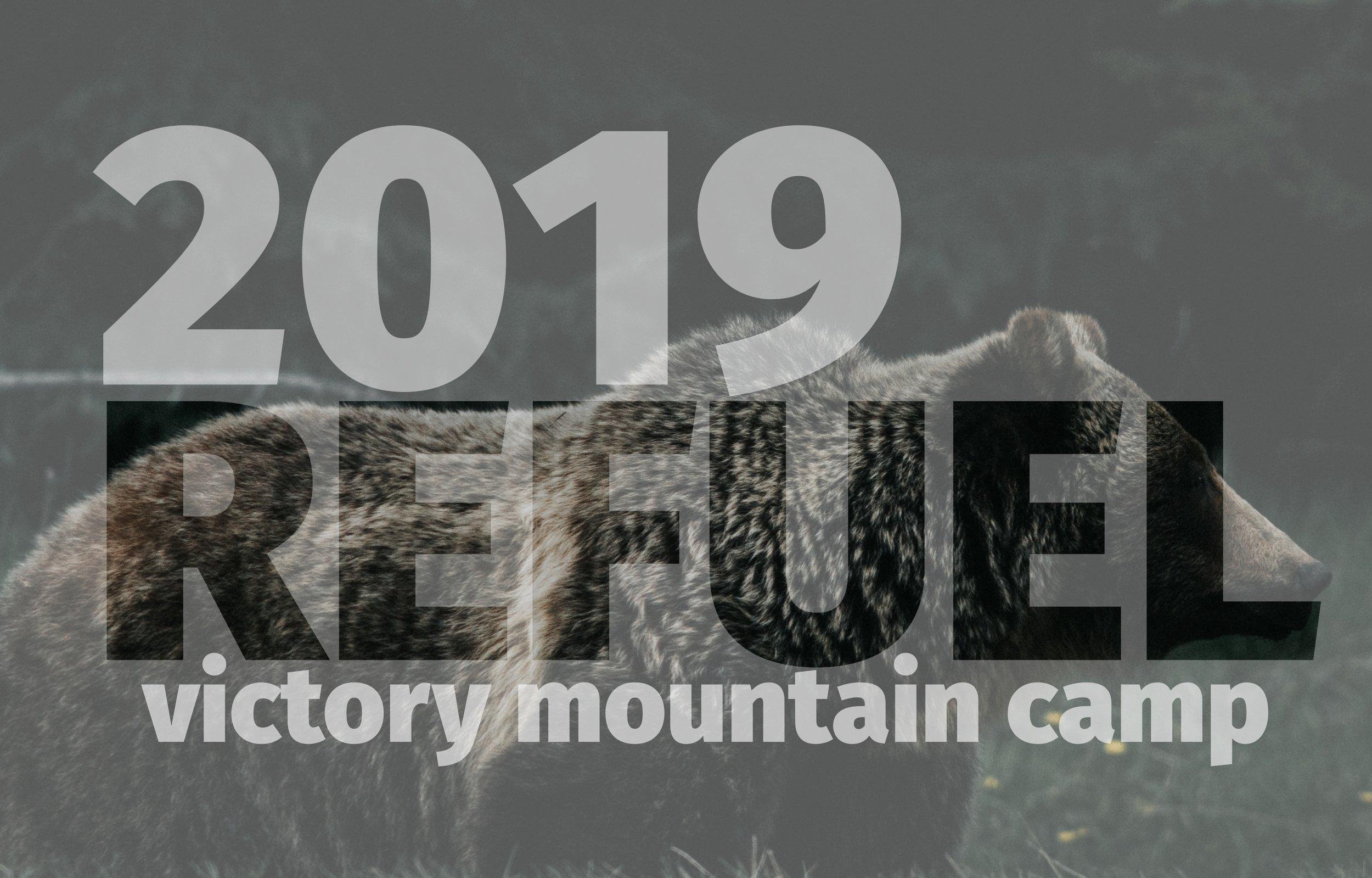 2019-REFUEL-Poster-draft-01.jpg