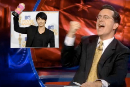 "screenshot of Colbert: ""Raaaaaaaaiiiiin!"""