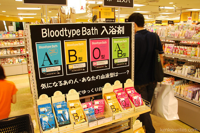 blood type bath wash in Japan