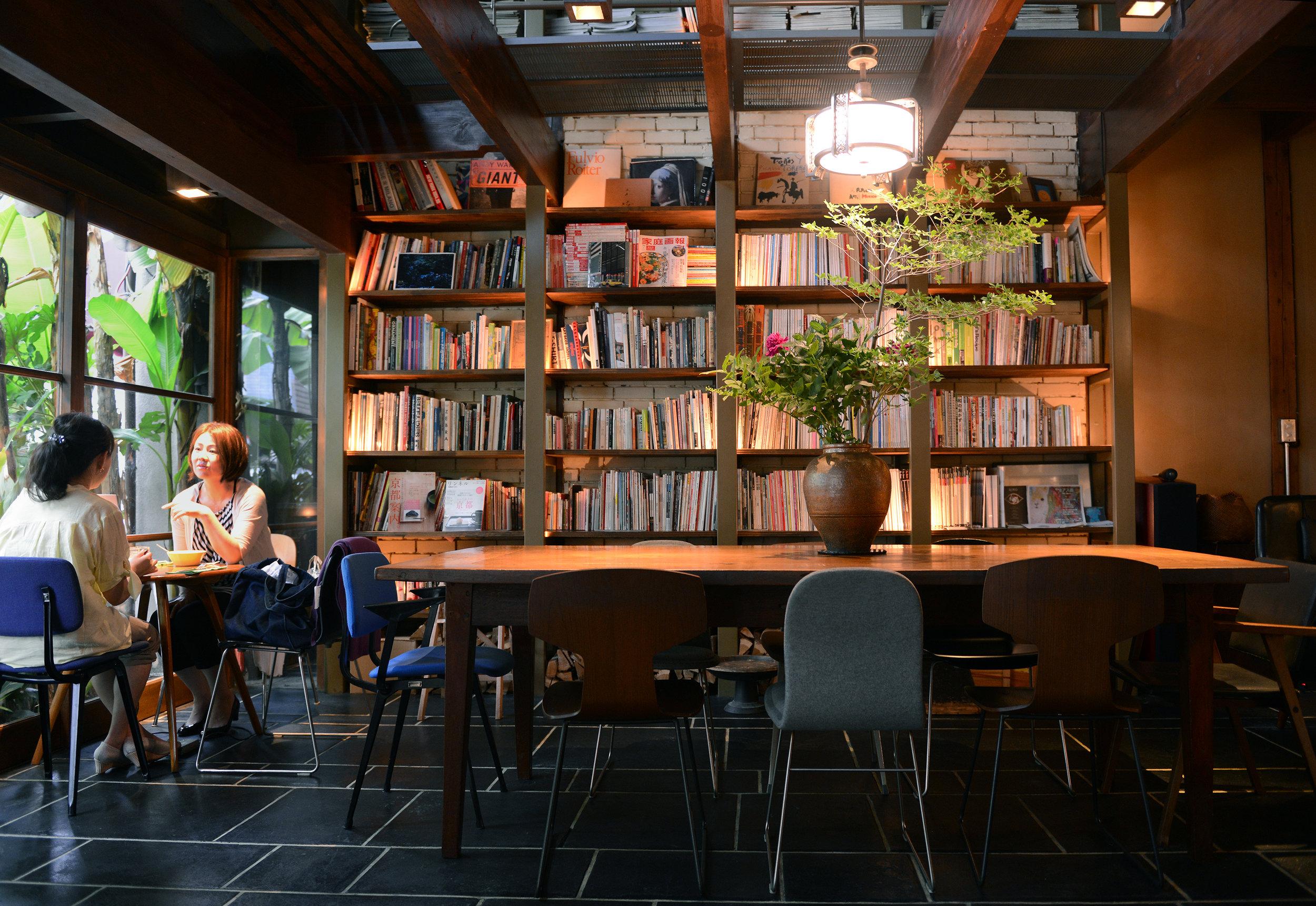 kahvila, Kioto