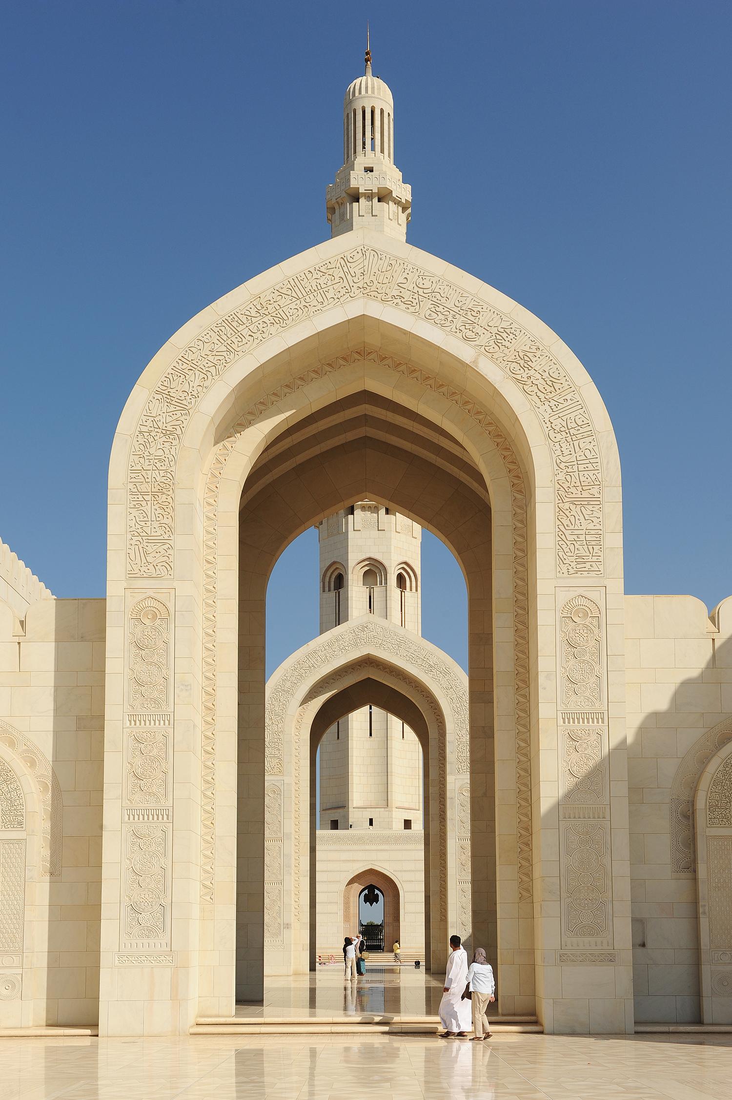 Oman, Muscat, Masqat, moskeija, Sultan Qaboos Grand Mosque