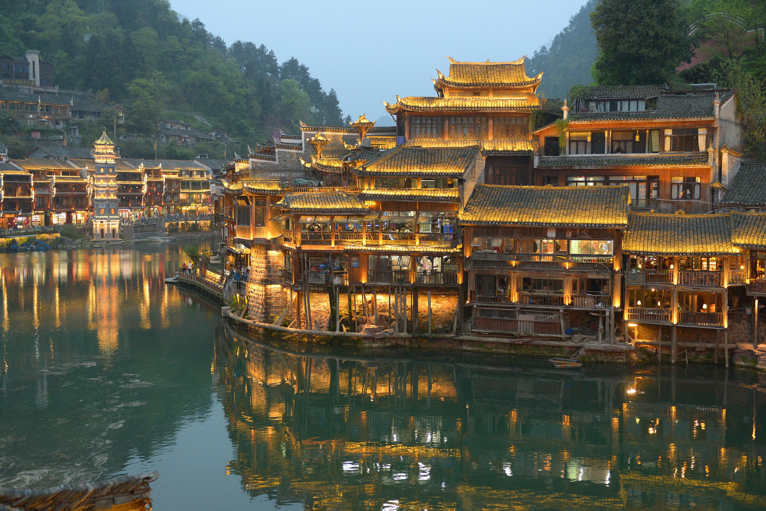 Ilta, Fenghuang, Kiina
