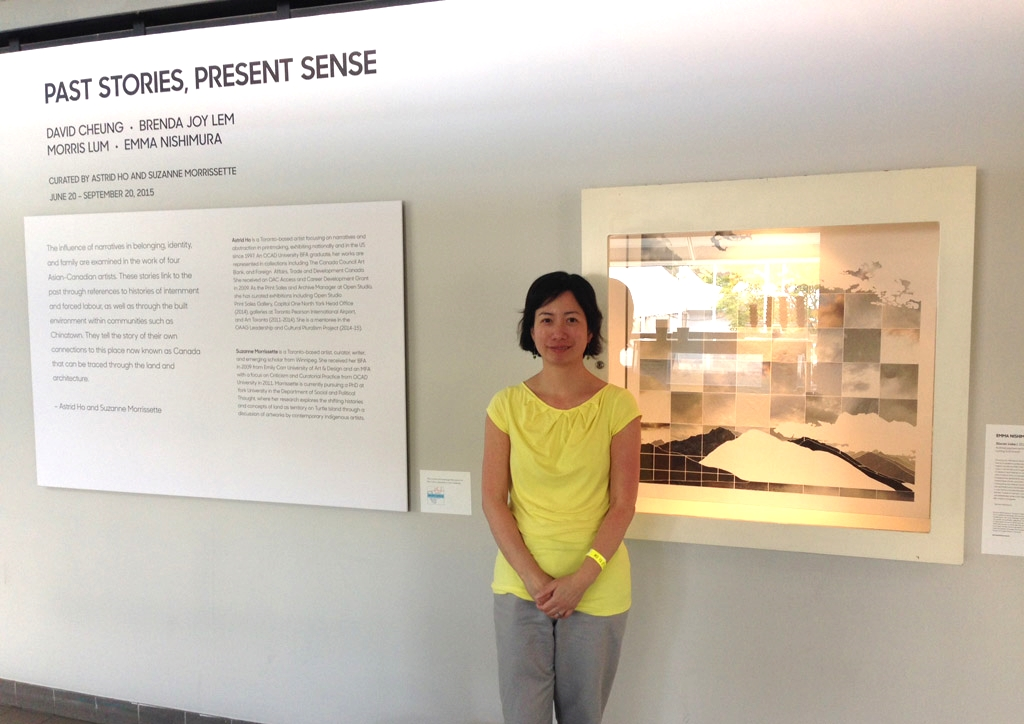My co-curatorial project at Harbourfront Centre in August 2015. The artwork behind me is one of the Slocan Lakes by Emma Nishimura. Shortly after this photo was taken I went to do the zipline.