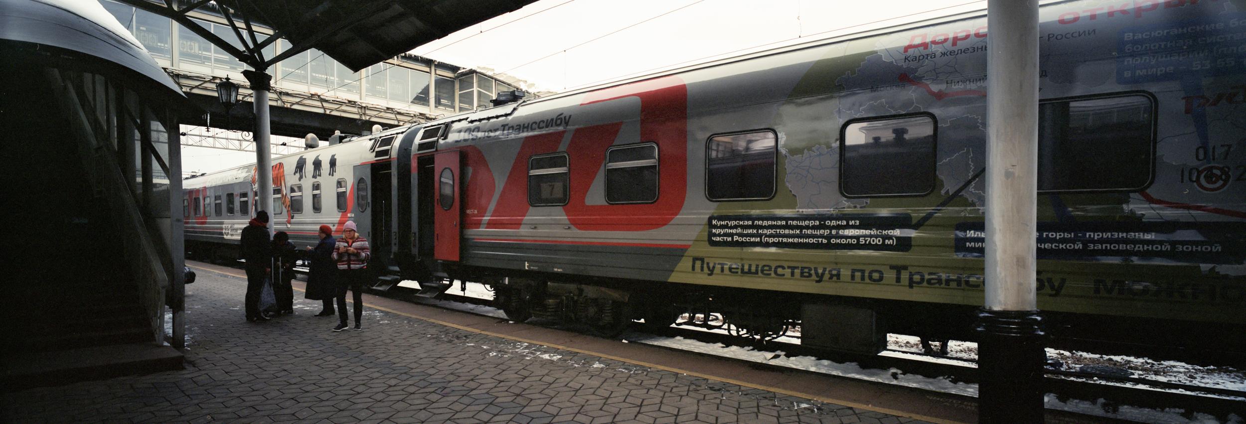 P614Cinestill800t003.jpg