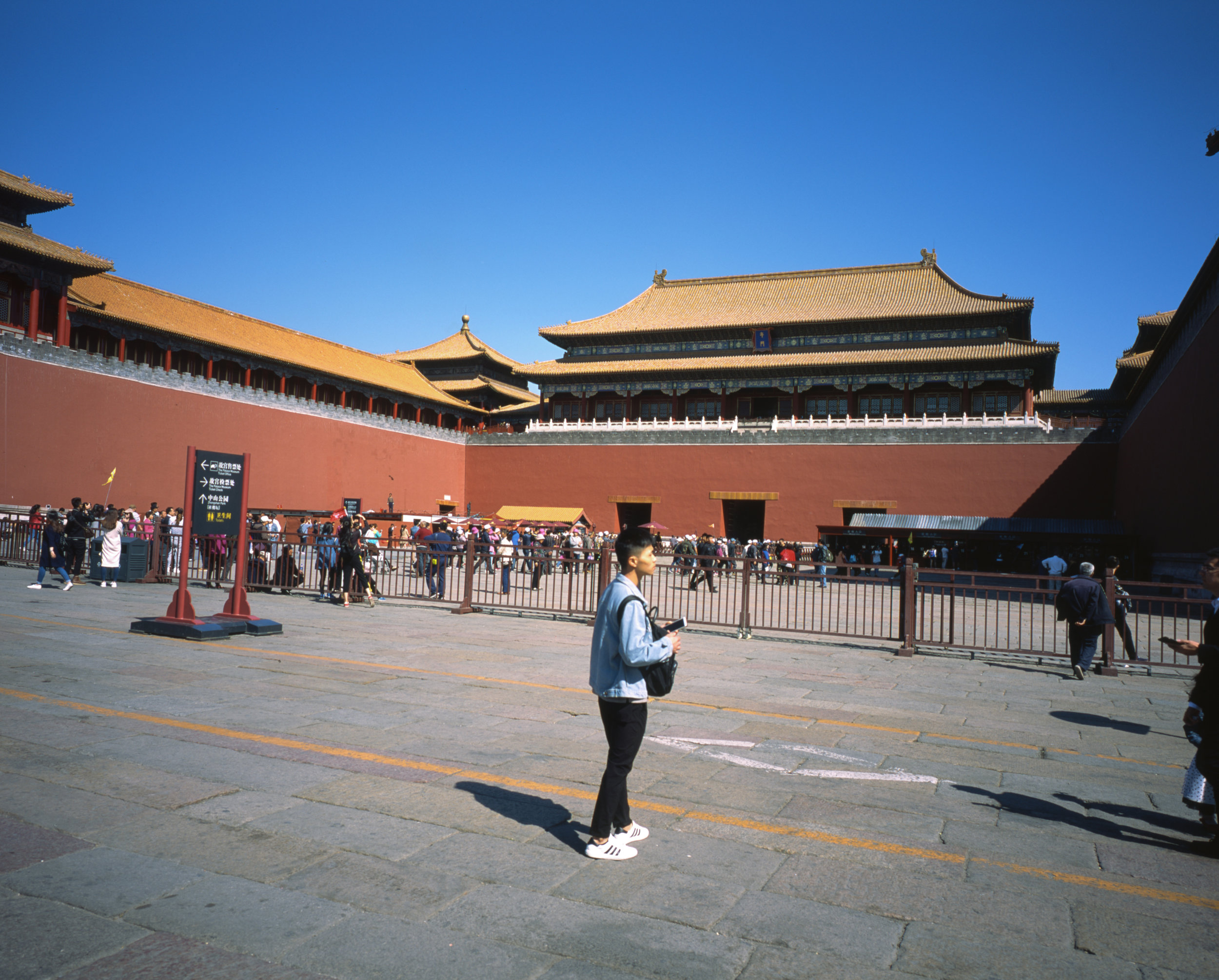 Forbidden City Entrance Fuji GF670w   Fuji Provia 100f