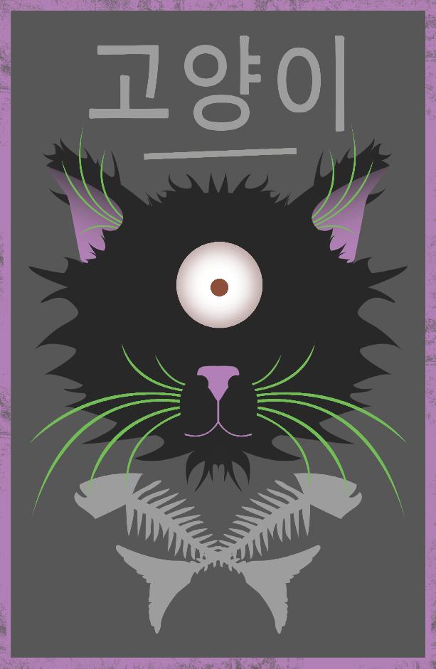 Cat Cyclops.png