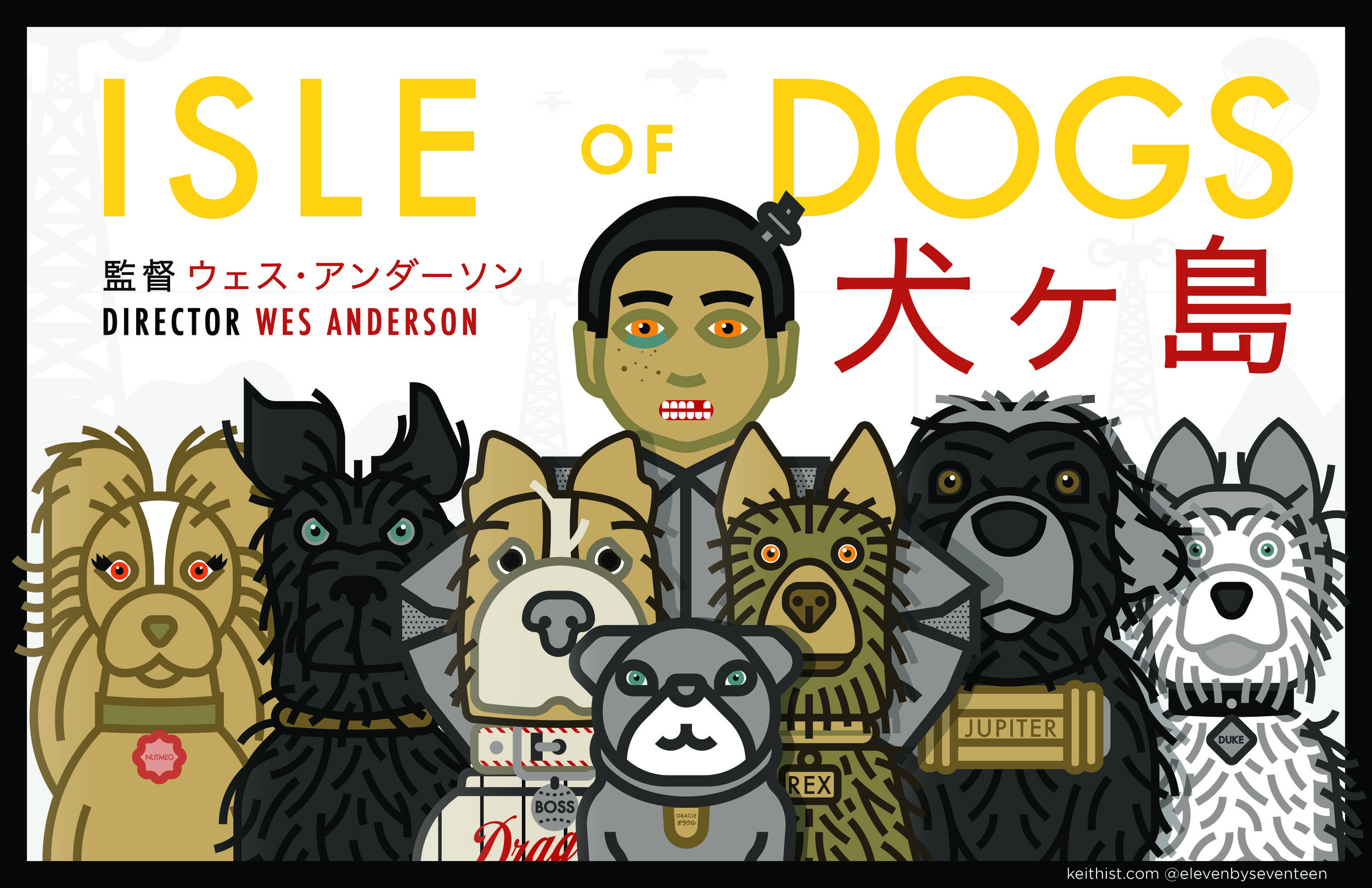 isle-of-dogs-reddit.jpg