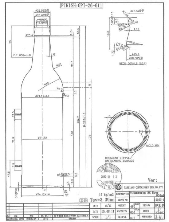 Technical-Drawings-Samples-650mlBeer.jpg