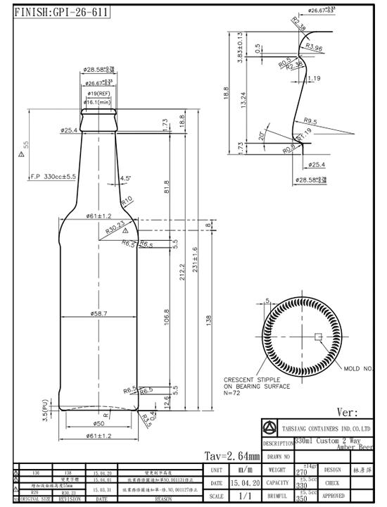 Technical-Drawings-Samples-330mlBeer.jpg