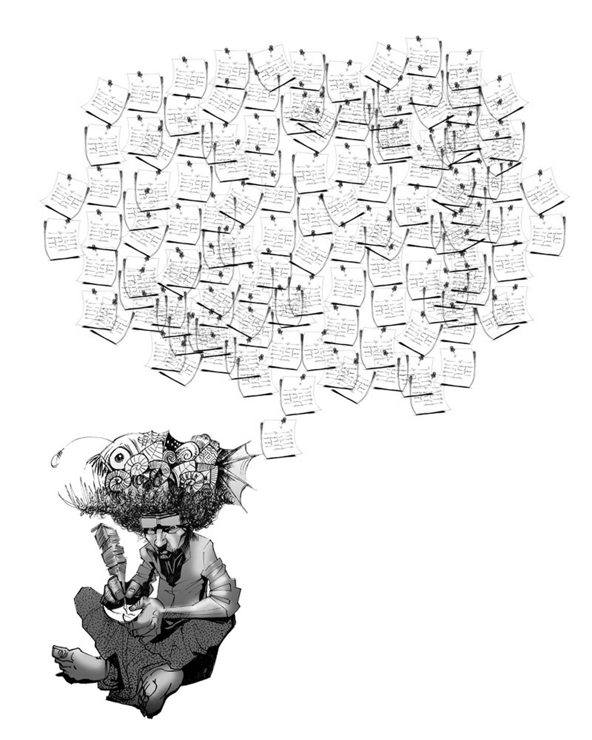 Art by José Amado Polanco Martinez