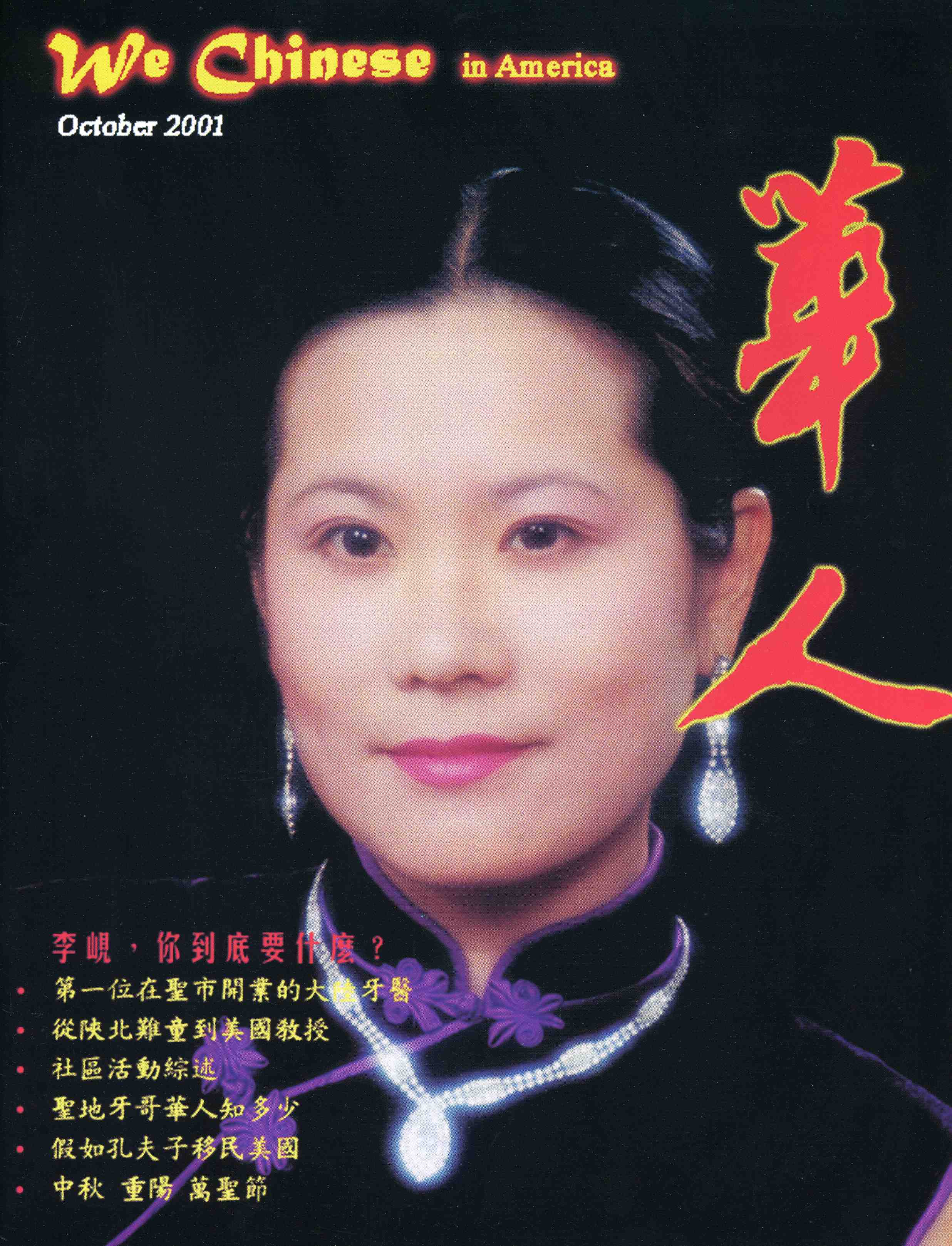 lixian moon004.jpg