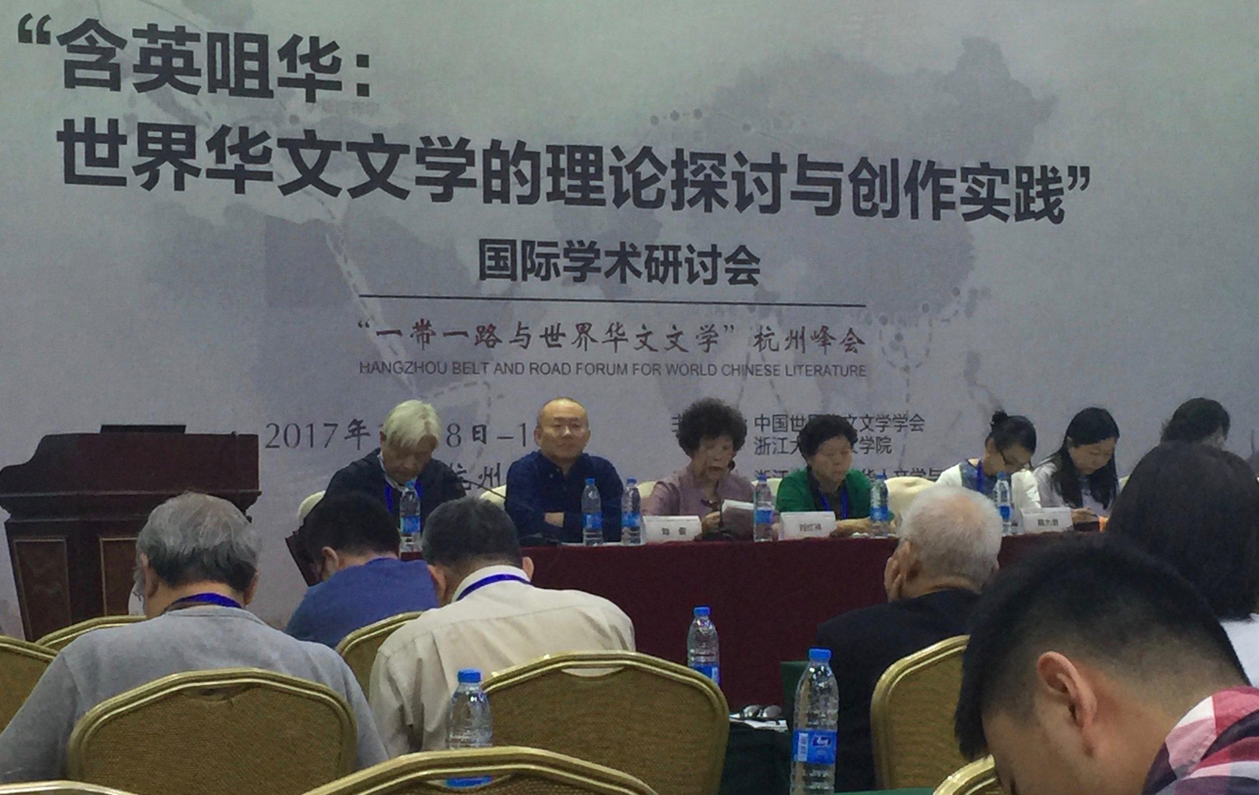 南京大学文学院教授刘俊与多位专家学者对大会宣讲的论文进行讲评。