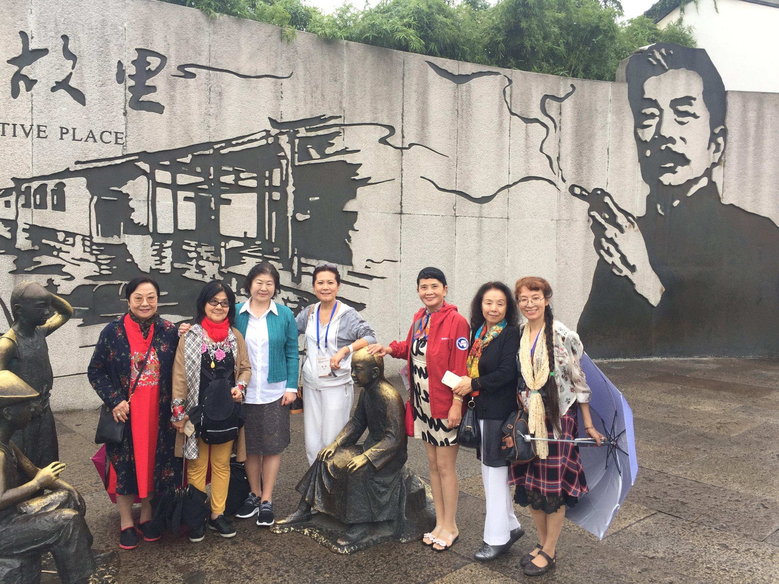 李岘与部分女作家们在参观鲁迅故居。
