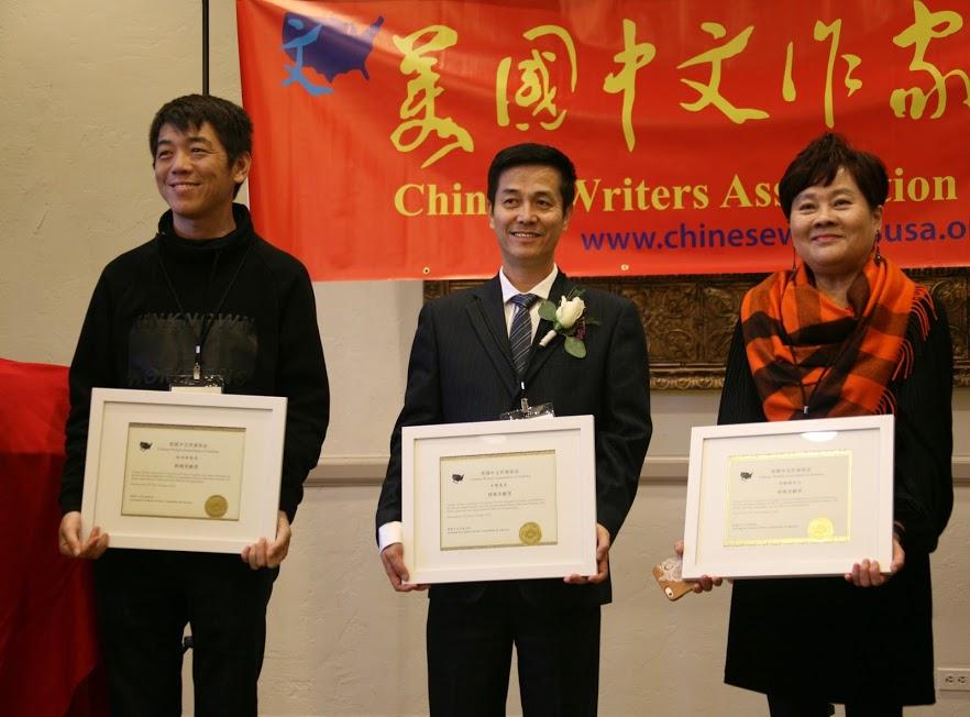 图左起,孙兴华、王智、许晓妮获奖