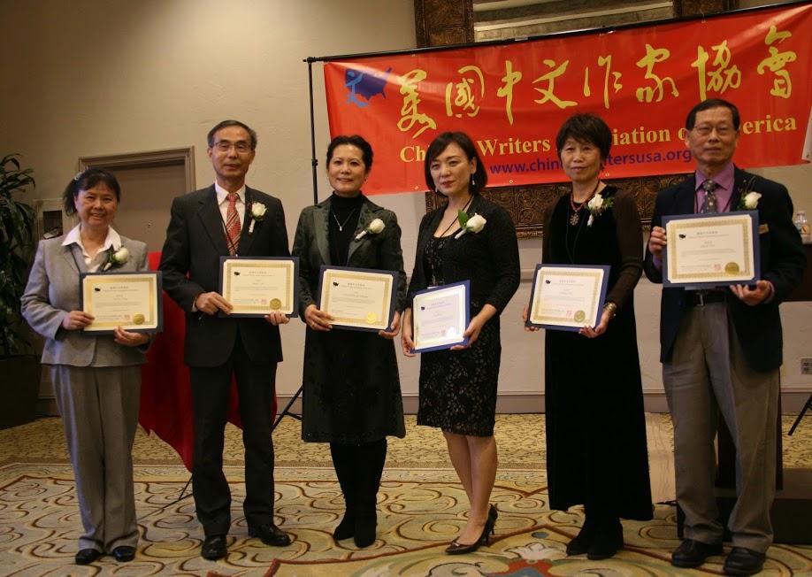 图左起,第二届理事会成员郑茹菁、何绍义、李岘、李丹、赵燕冬、谭瑞钦