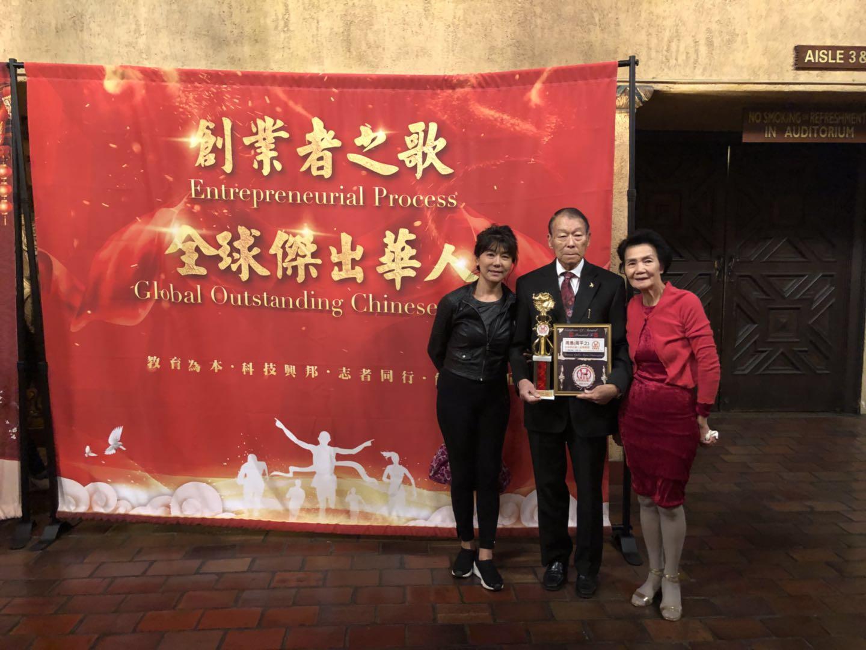 美国中文作家协会资深顾问周愚手捧获奖证书和奖杯,与女儿(左)和夫人(右)合影
