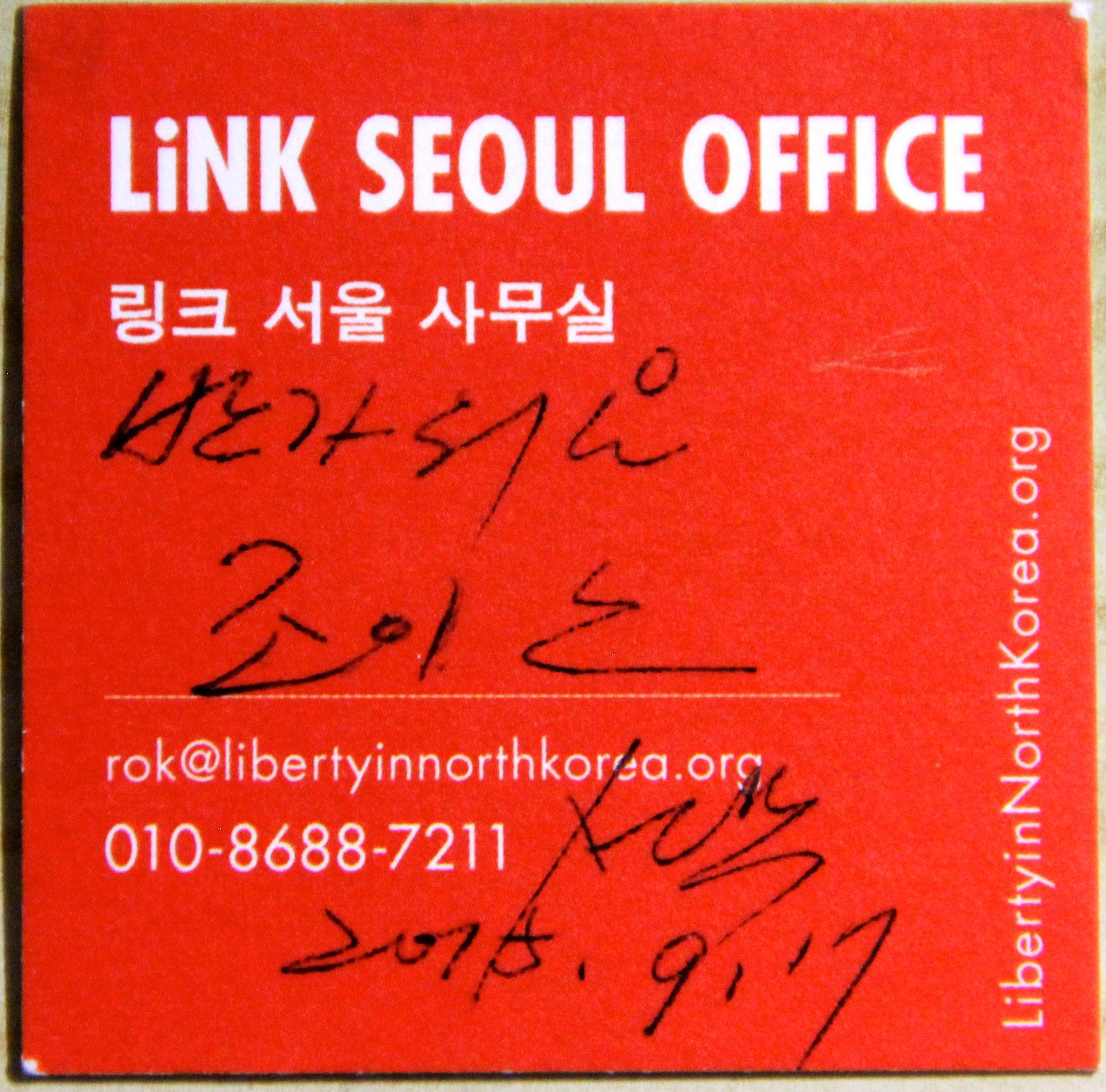 "I got my autograph from Sun Mu on a LiNK business card. He wrote ""It's nice to meet you Joyce"" Sun Mu 9/17/2015"