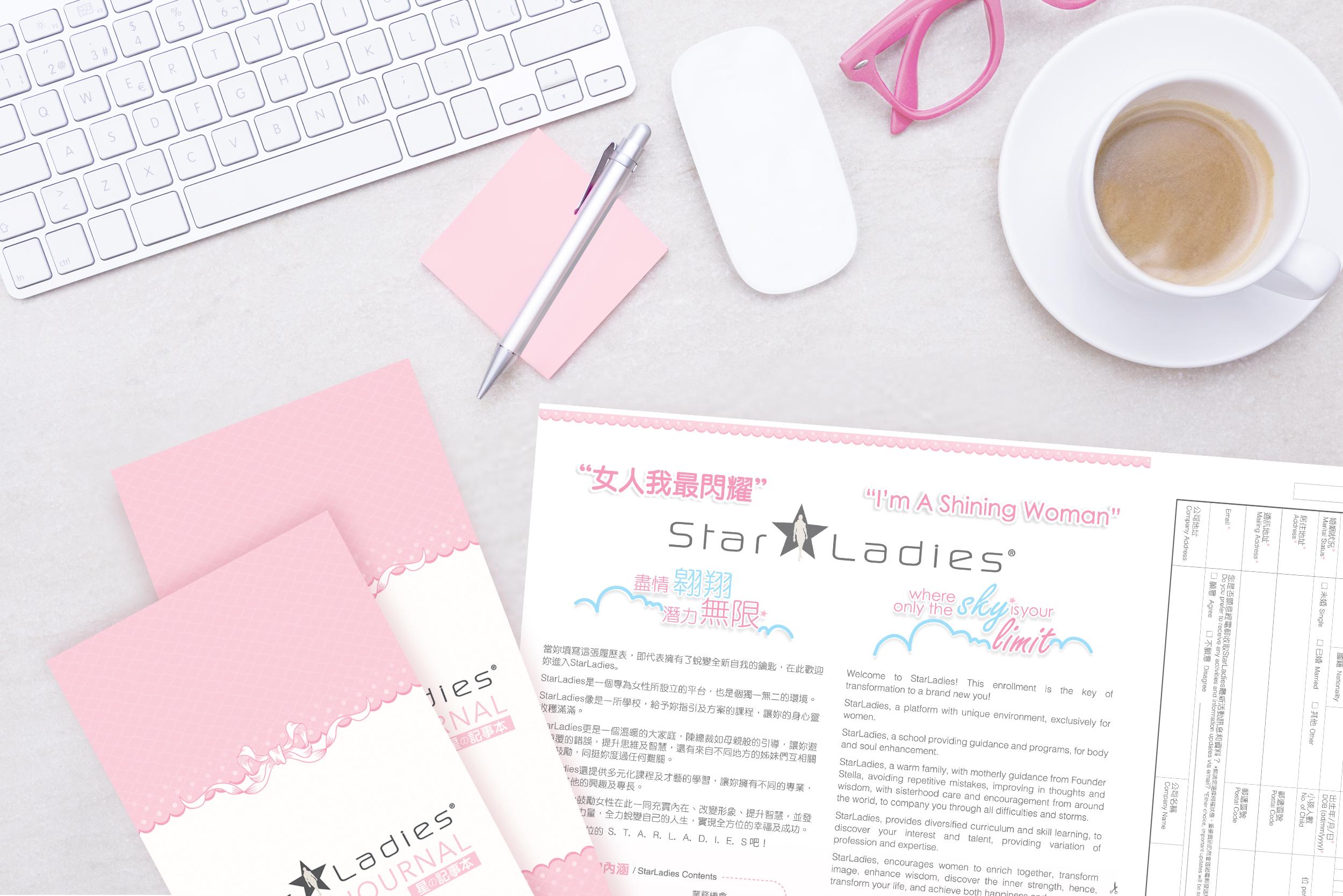 ContactUs Banner.jpg