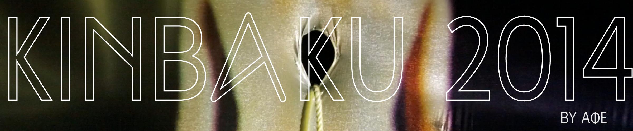 KINBAKU 2014 banner-01.png
