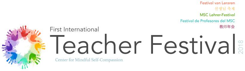 2018_Teacher_Festival_logo-1.jpg