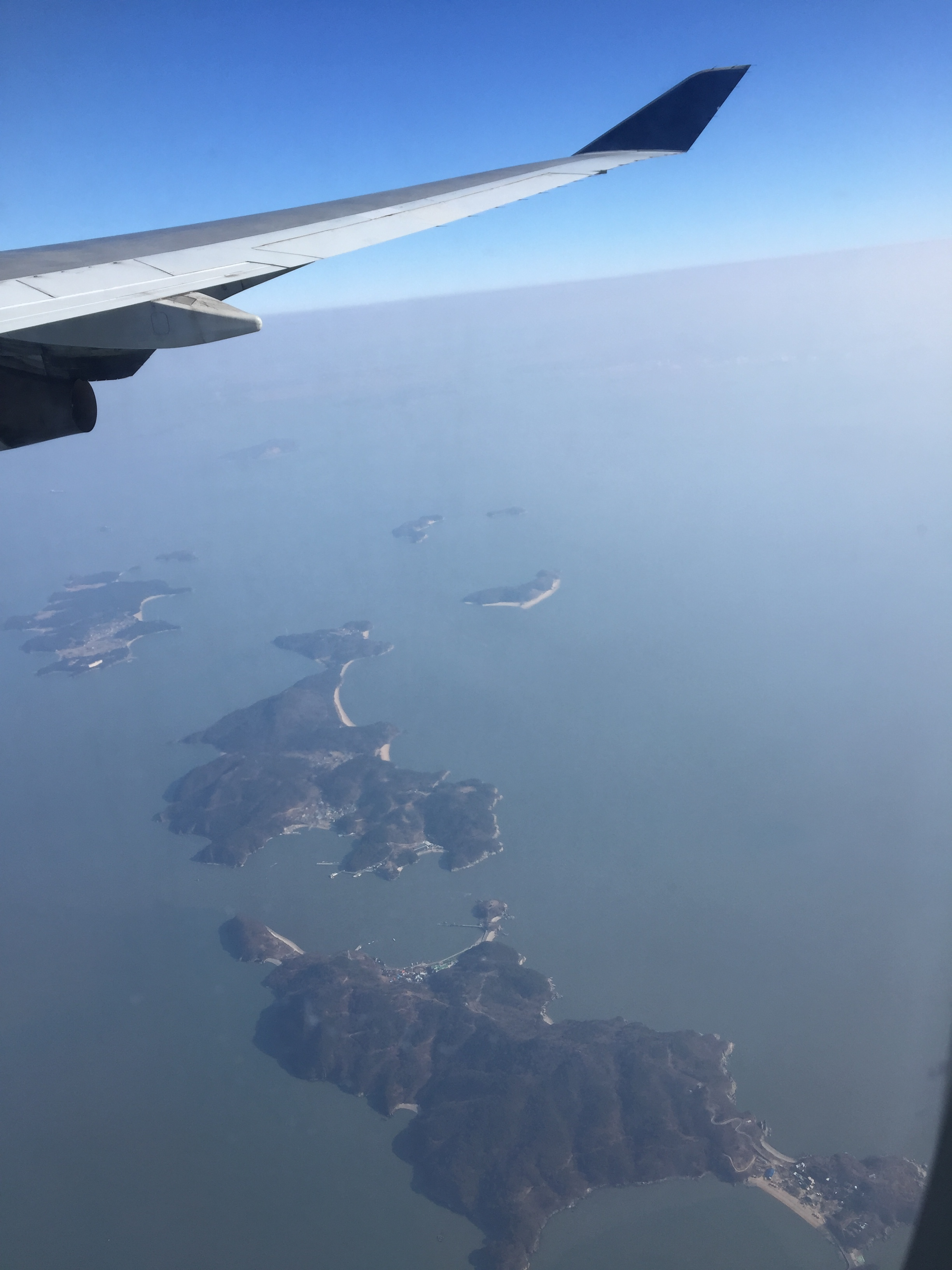 The view from my airplane as we entered Seoul after a 14-hour flight.