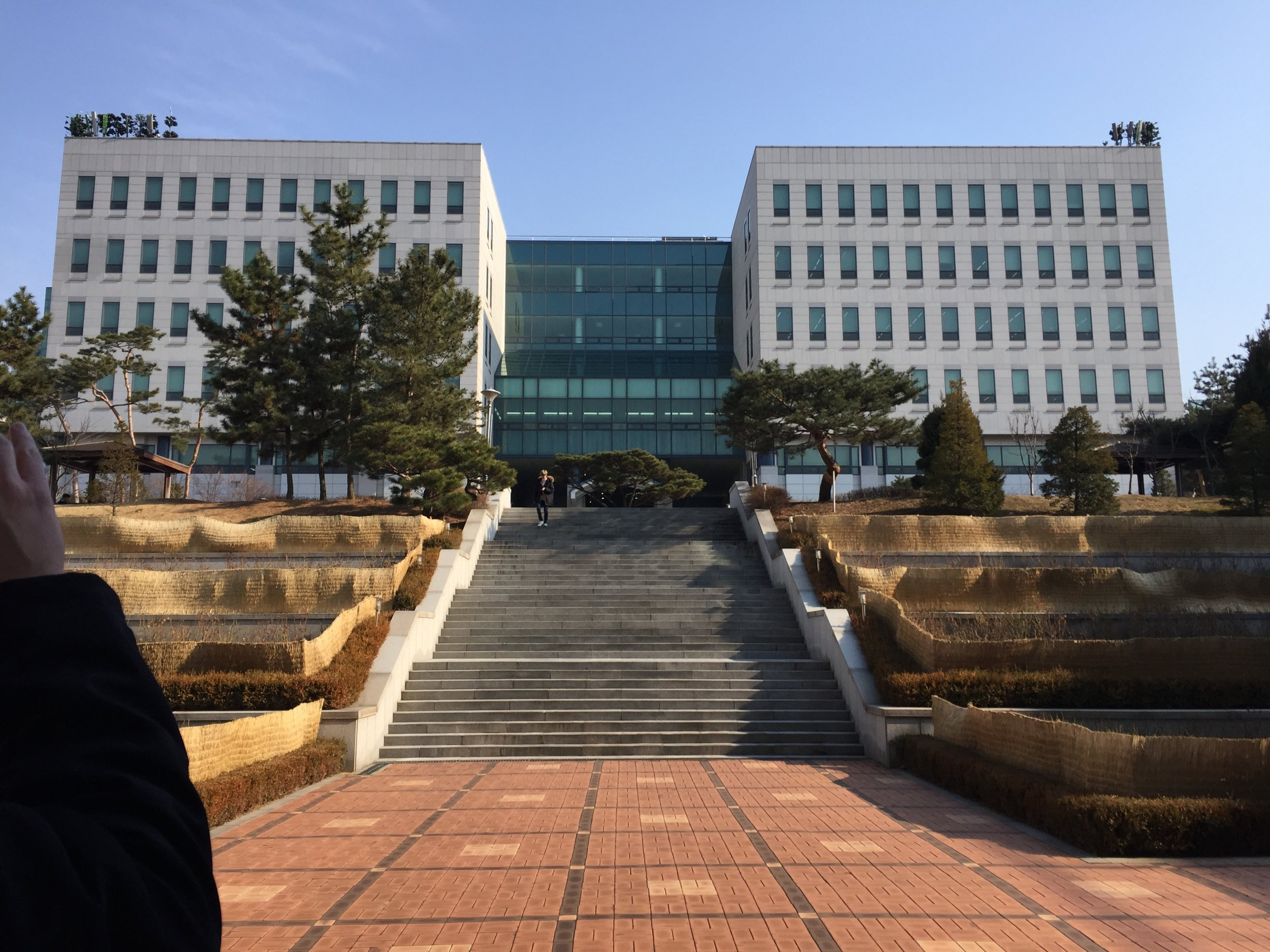 The view from the front of Dankook University