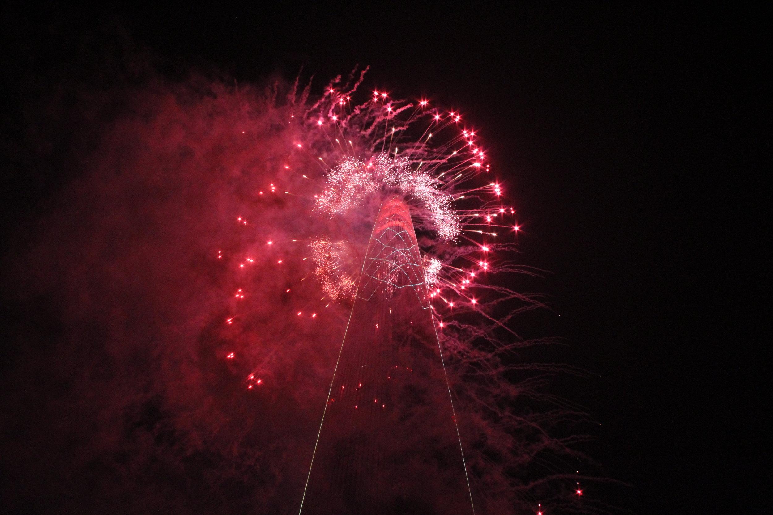 Lotte World Firework Show
