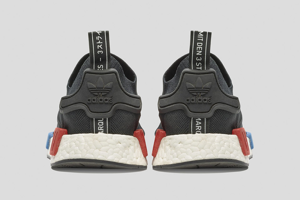 adidas-nmd-first-look-01.jpg
