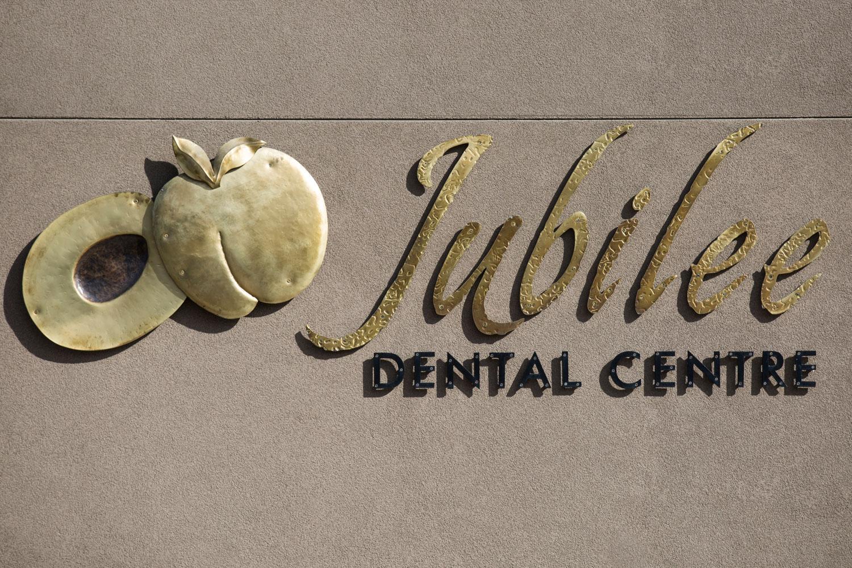 Jubilee-Dental-gallery-2.jpg
