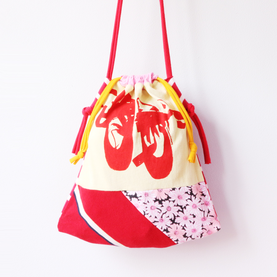 enpointe:yellow:red:floral:drawstring:bag.jpg