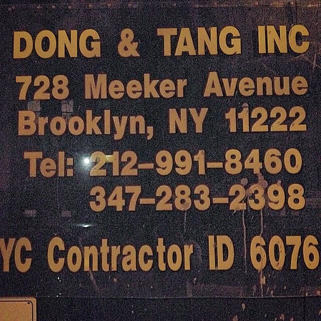 Astronaut Pornos? #kooleyishigh #brooklyn #instaporn #igers
