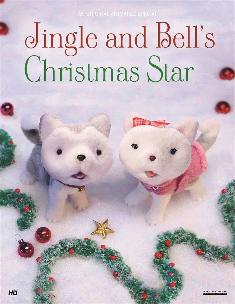 Jingle & Bell's Christmas Star (2012) Composer