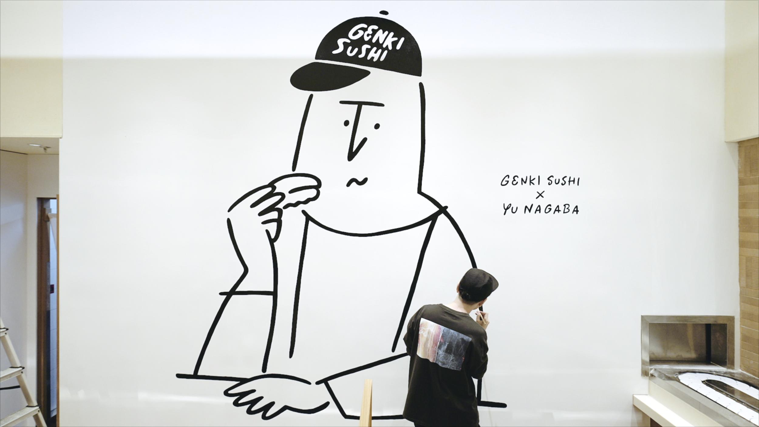 genki_sushi_yu_nagaba