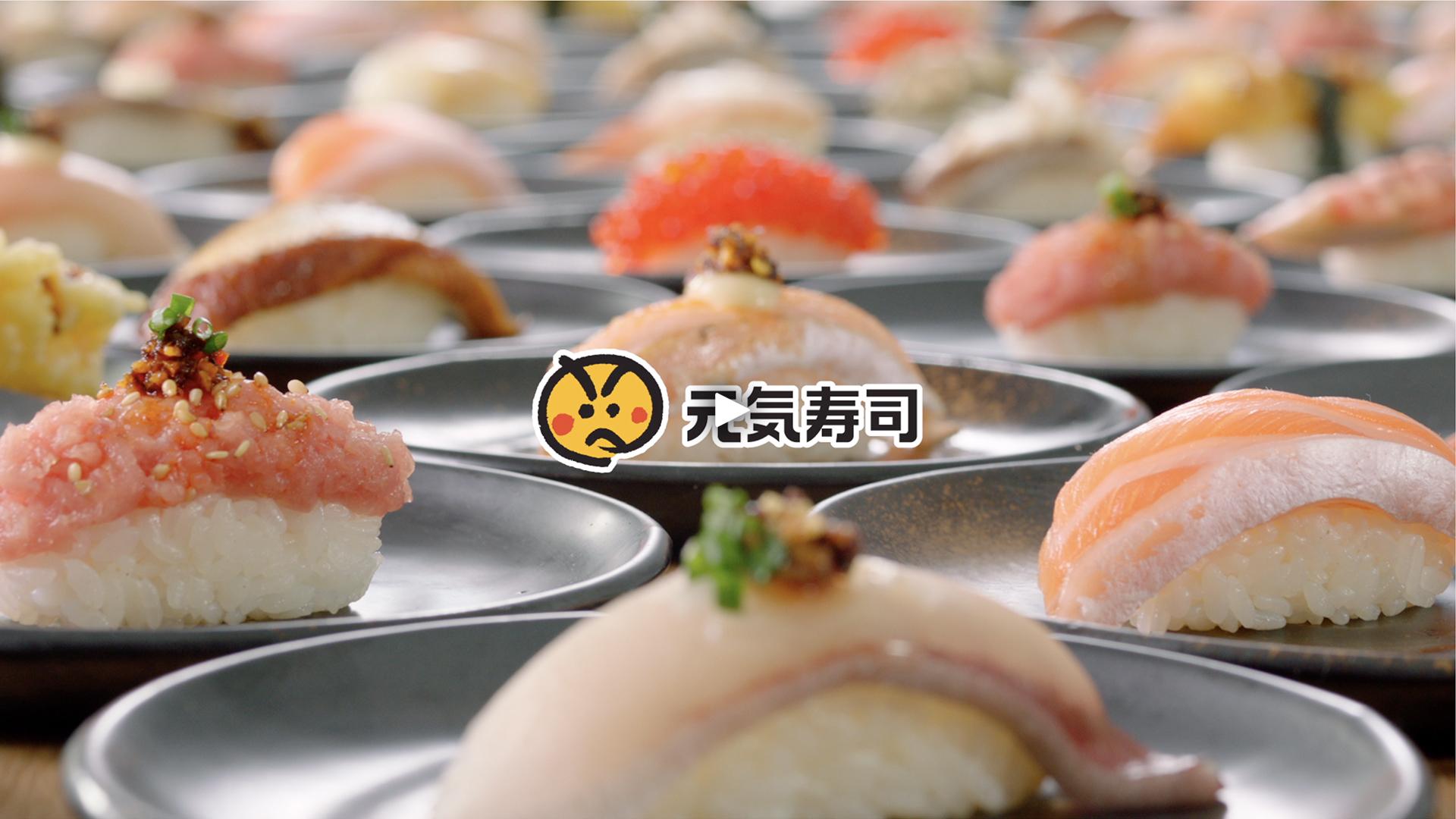 video_genki_sushi_supreme_sushi_2019.jpg