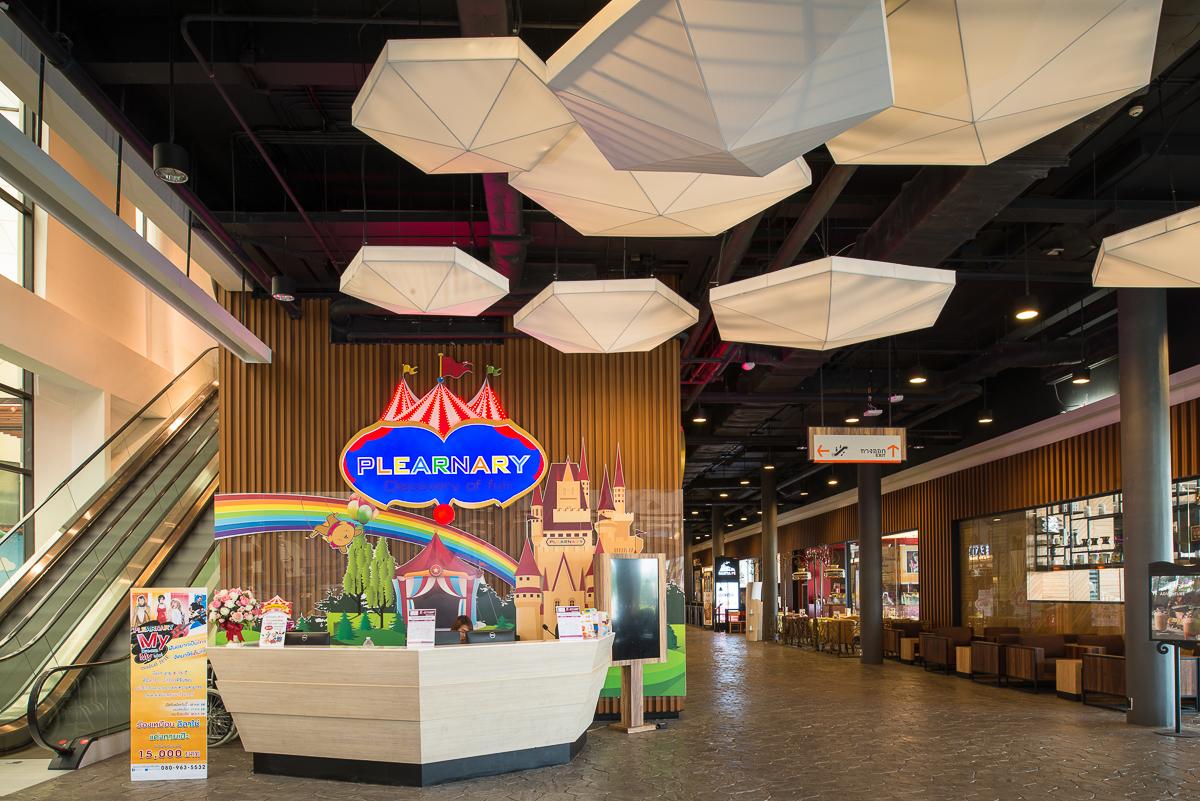 Plearnary Mall_051.jpg