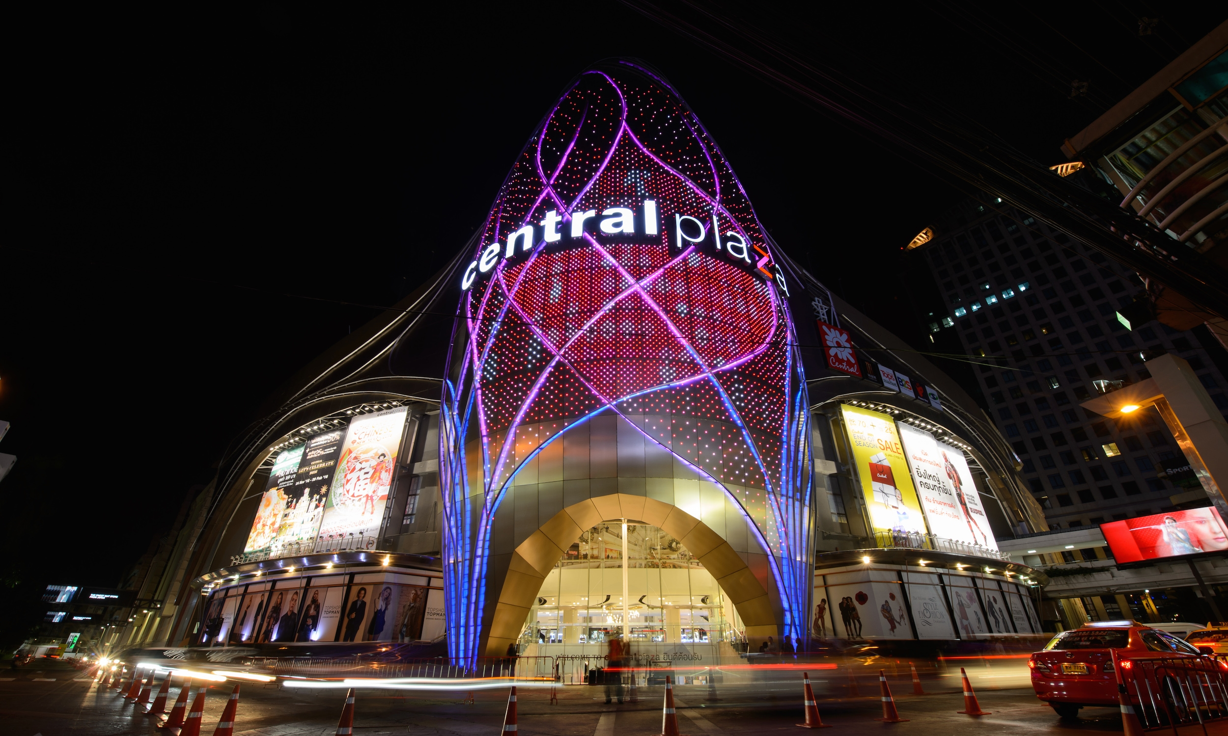 Central Plaza Pinklao, Bangkok, Thailand