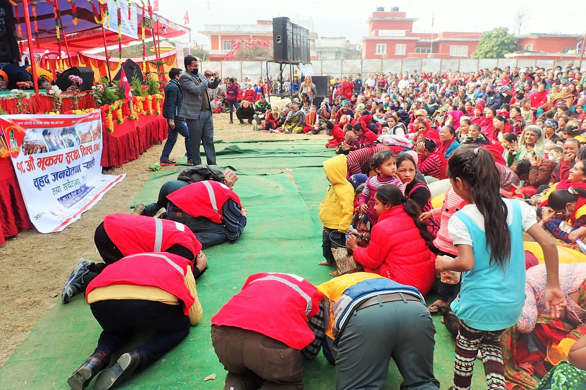 Earthquake demonstration
