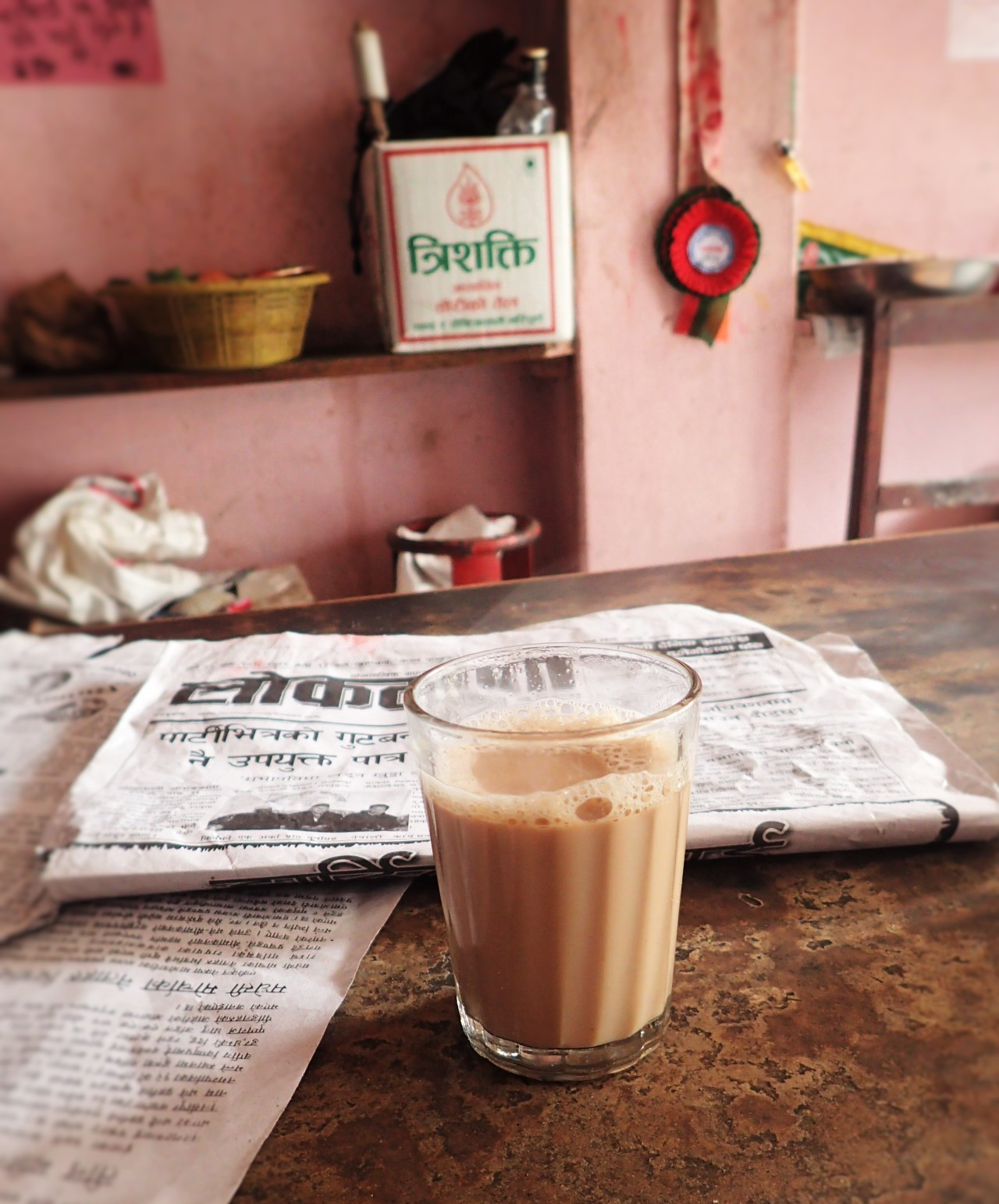 Milk tea2016-01-28 09.19.11.jpg