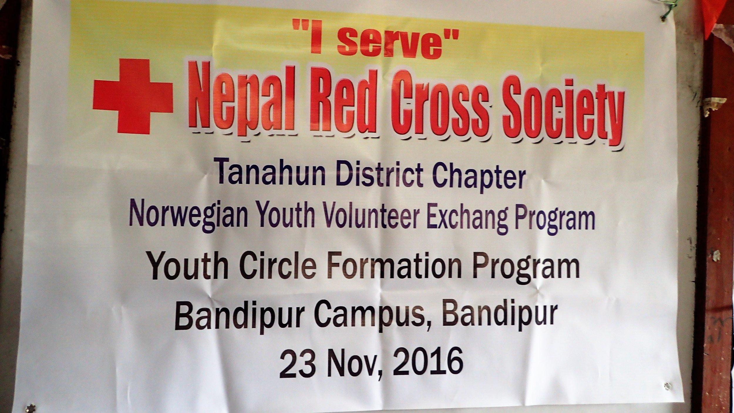 Banner, Bandipur Campus.