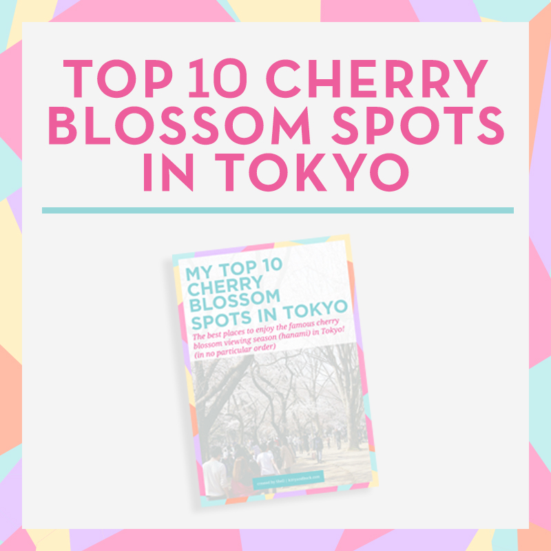 Kitty & Buck: My Top 10 locations for checking out the sakura season in Tokyo. With insider knowledge and tips so that you can avoid the tourist crush, as well as clear directions and addresses so you don't get lost. Find the best spots for cherry blossom viewing in Tokyo now!