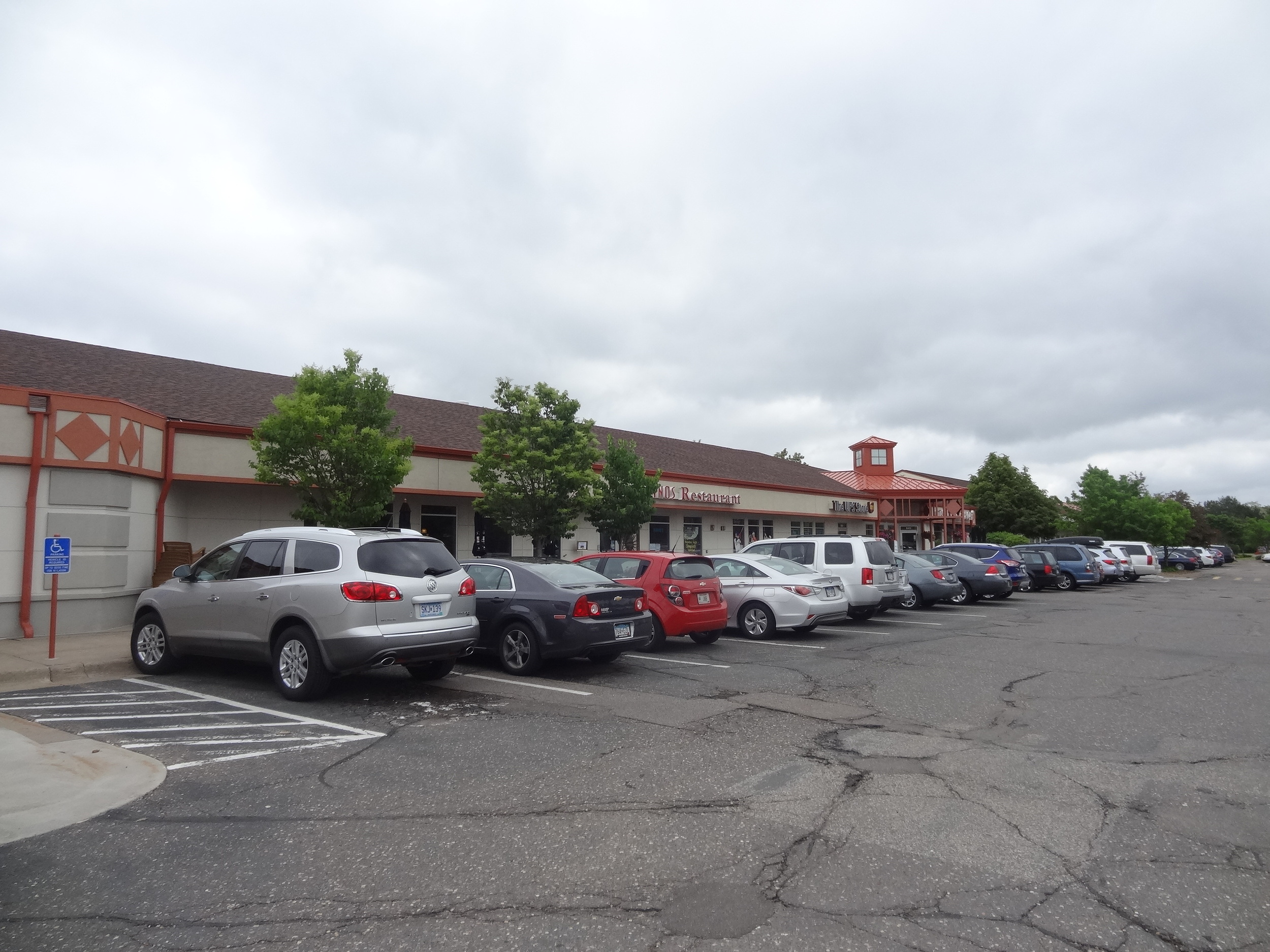 Mixed Used (Office/Retail) - North Oaks, MN
