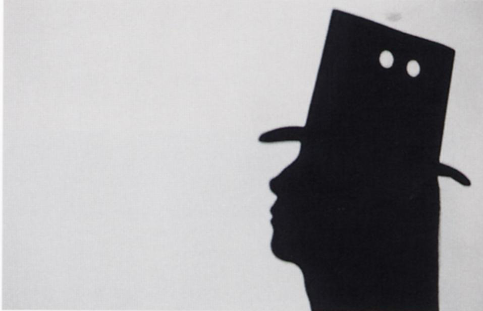 Quien intuye, 1996
