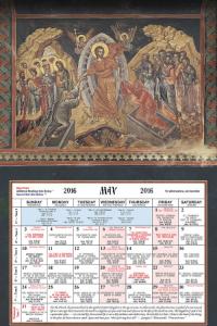 STOTS.full-calendar-view-500x750.jpg