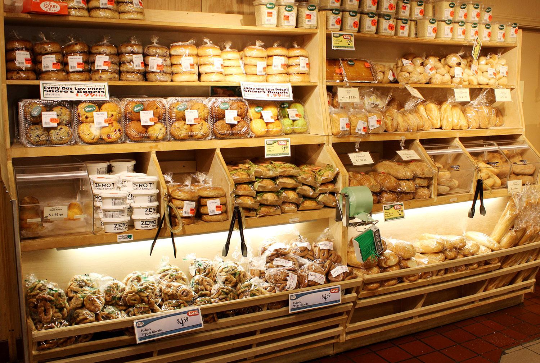Bakery1.jpg
