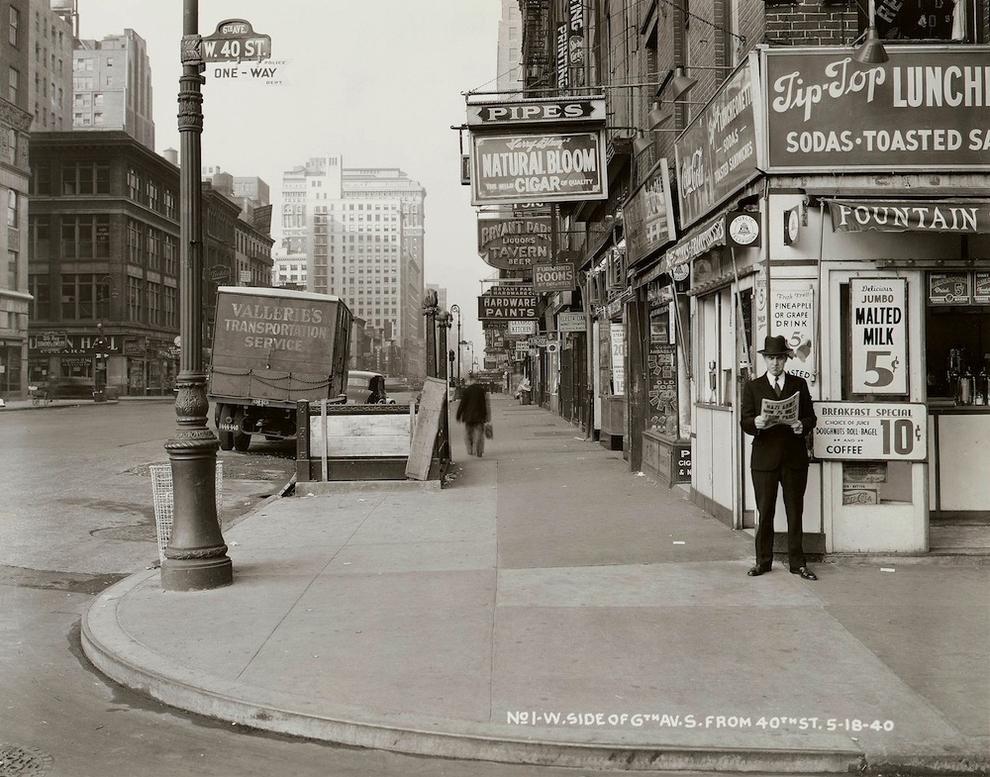 40th Street NYC. jpg