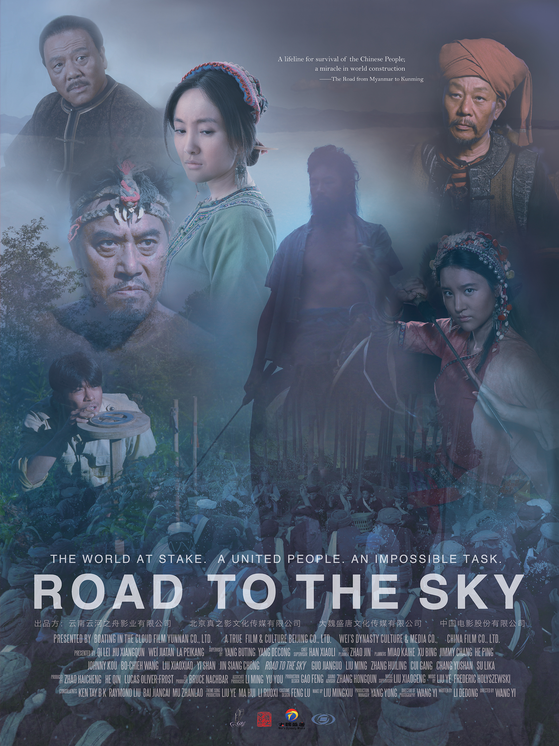 ROAD TO THE SKY - Intl Poster.jpg